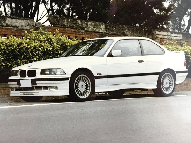 任職期間,我跟公司買了車,也改了 ALPINA 的部件,這是人生的第一部 BMW。